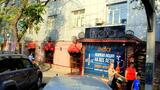 Live Bar Live Bar Бишкек фото