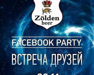 Facebook-party в пабе Zolden beer!
