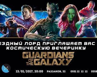 Закрытая космическая вечеринка по фильму «Стражи Галактики» в 12bar