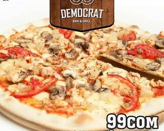 Пицца с курицей и грибами всего 99 сомов в Democrat BAR & GRILL