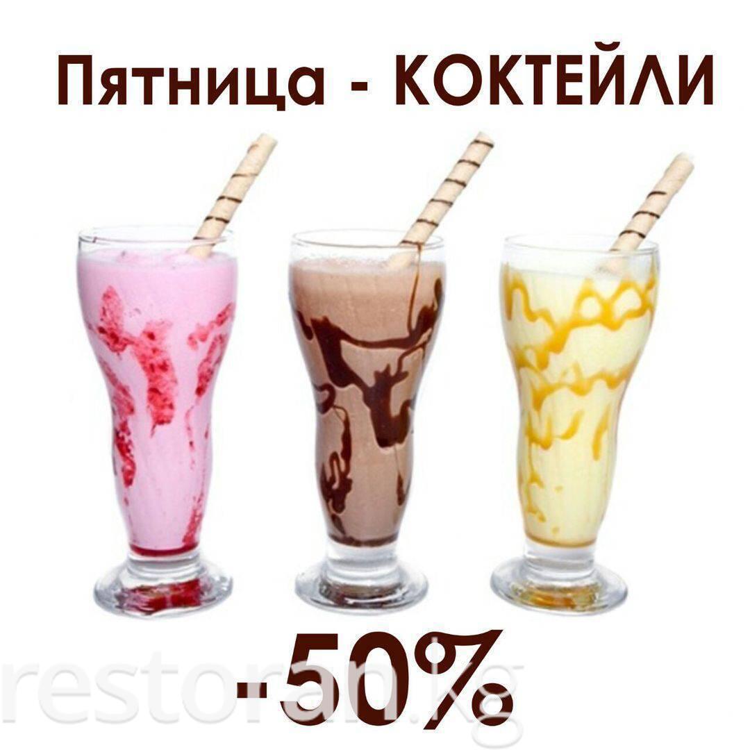 Молочно-шоколадный коктейль с мороженым рецепт в домашних условиях