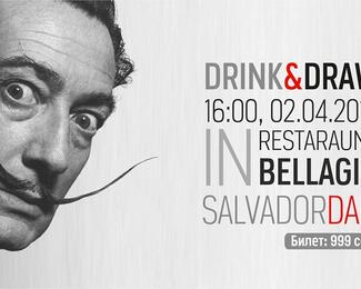 Drink & Draw в ресторане Bellagio
