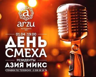 День смеха в ресторане Arzu