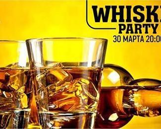 Whiskey party в Democrat Bar&Grill