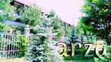 Arzu Arzu по ул. Тоголок Молдо Бишкек фото