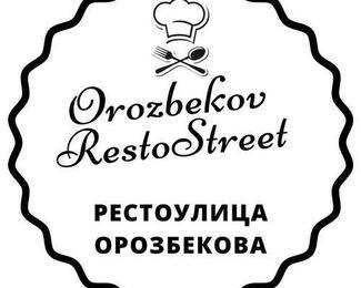 «Фестиваль уличной еды» в баре Ugolөk