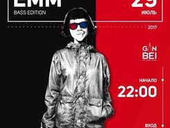 EMM Bass Edition в Gan Bei