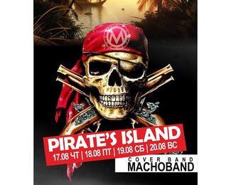 Серия вечеринок Pirates Island в Metro Pub