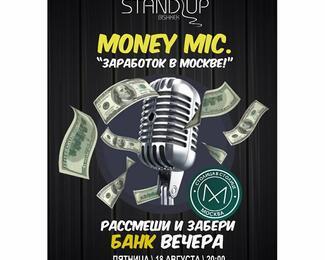 Stand Up Money Mic в кафе «Москва»