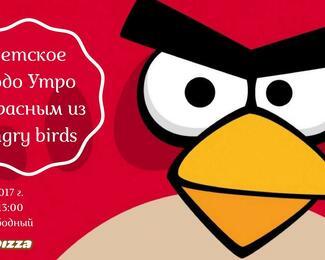 Детский утренник с Красным из Angry Birds в Dodo Pizza