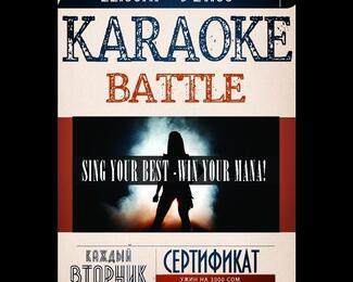 Karaoke battle в «40×40»
