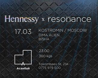 Серия вечеринок Resonance в арт-центре «Асанбай»