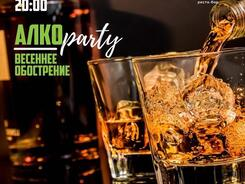 Алко party в «Оливье»