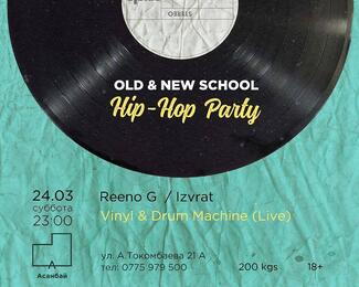 Hip Hop Party в арт-центре «Асанбай»