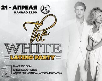 The White Latino Party в «Асанбай» центре