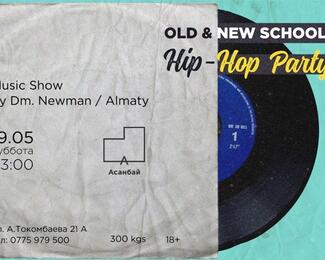Old & New School Hip-Hop Party