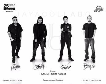 Концерт творческого сообщества Jaya Collabo