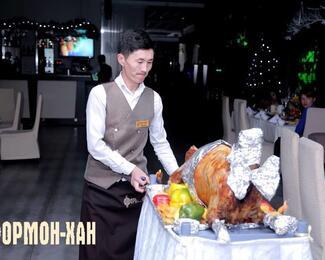 Банкеты в ресторане «Ормон хан»