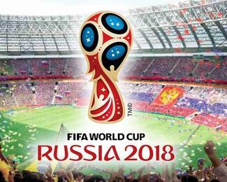 Финал Чемпионата мира по футболу в кафе Samarkand