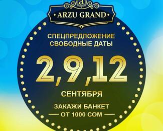 Специальное предложение от Arzu Grand