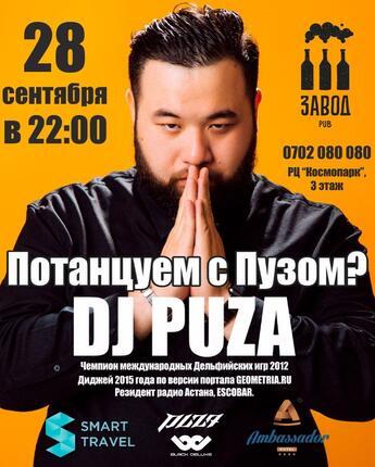 DJ Puza в Zavod Pub