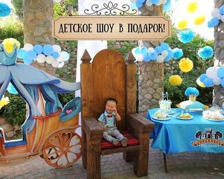 Детские праздники в «Усадьбе Орехово»