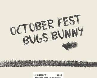 Oktober Fest в «Асанбай» центре