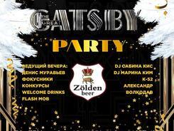 Gatsby Party в Zolden Beer