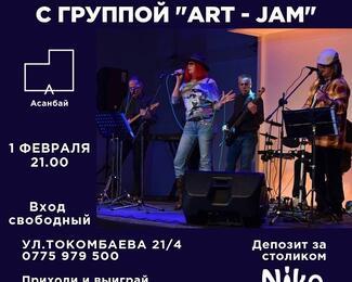 Вечер поп-рок музыки в «Асанбай» центре