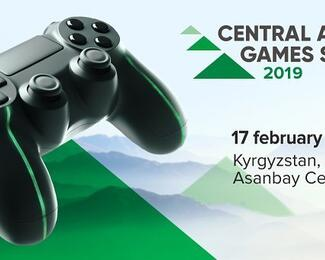 Central Asia Games Show 2019 в «Асанбай» центре