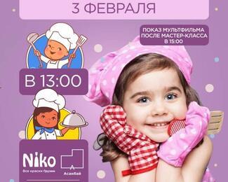 Детский кулинарный мастер-класс в «Асанбай» центре