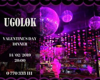 День святого Валентина в кафе-бар Ugolөk