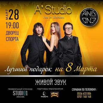 Концерт группы A'Studio в Бишкеке