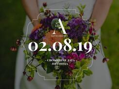Свободные даты в Altyn Arashan