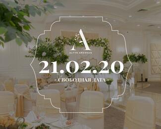 Ближайшая свободная дата: 21, 22 февраля в Altyn Arashan